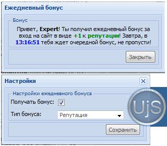 Рулетка php для ucoz flёur - русская рулетка текст песни